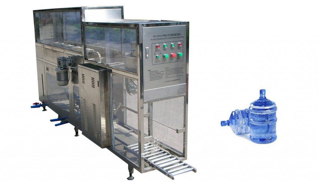 gallon filling machine